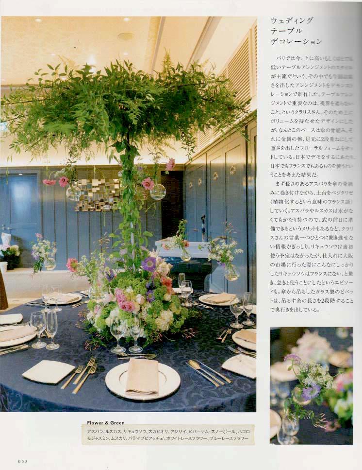 n-6-florist-2015-jun-2-001